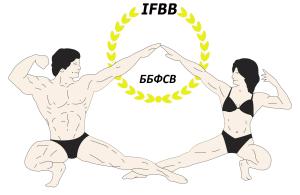 bbfsv_logo_sajt